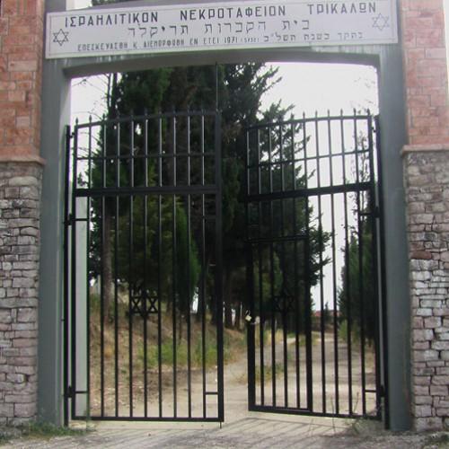 Jewish cemetery - Trikala