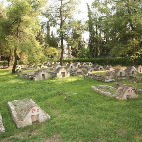 Old Jewish Cemetery of Chalkis