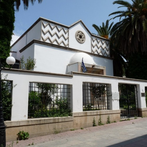 Synagogue of Kos