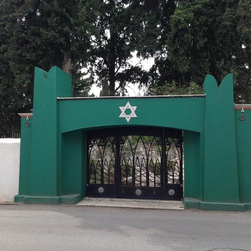 Jewish Cemetery - Volos
