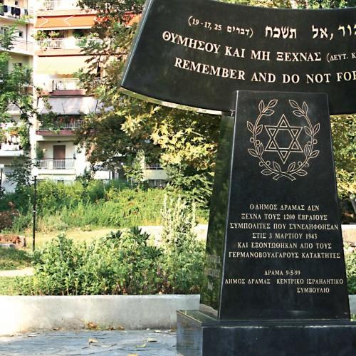 Holocaust Memorial - Drama