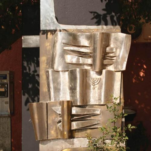 Holocaust Memorial - Ioannina