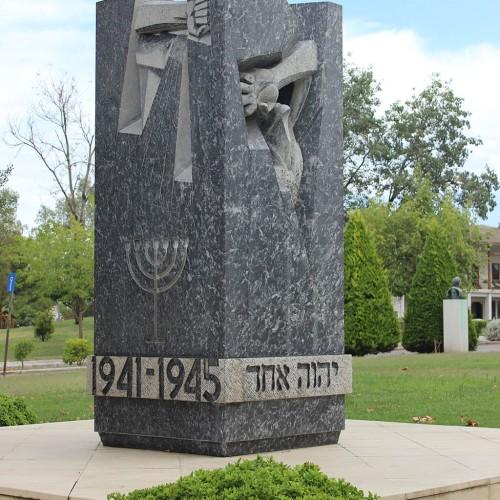 Holocaust Memorial - Volos