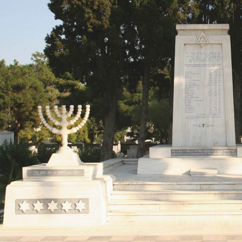 Holocaust Memorial in the Jewish Cemetery - Athens