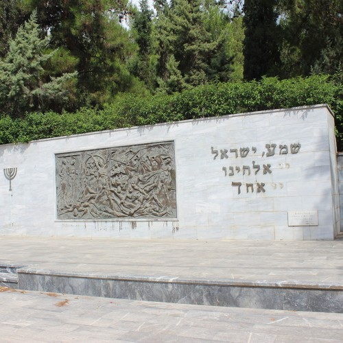 Holocaust Memorial - Chalkis