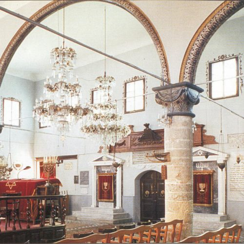 Synagogue of Rhodes