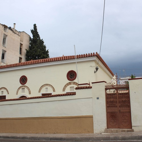 Synagogue of Chalkis