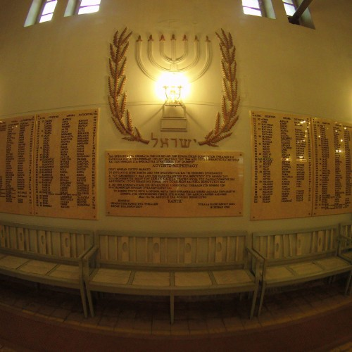 Synagogue of Trikala, commemorative plaques