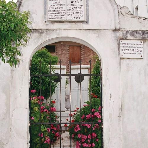 Synagogue of Zakynthos