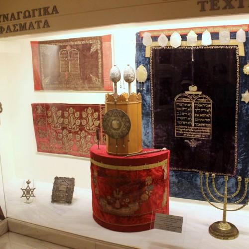 Jewish Museum - Athens