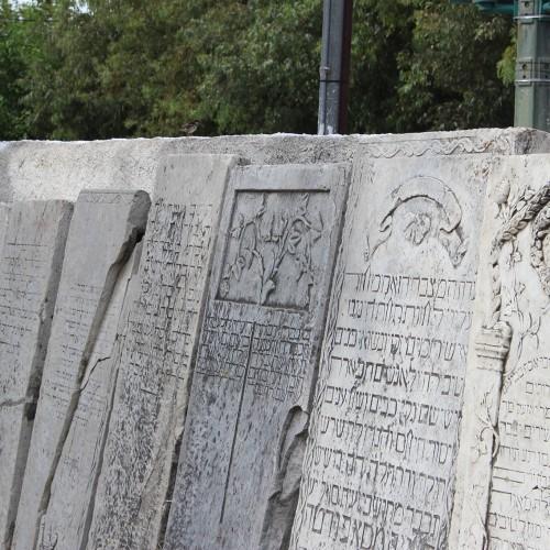 Cemetery of Volos