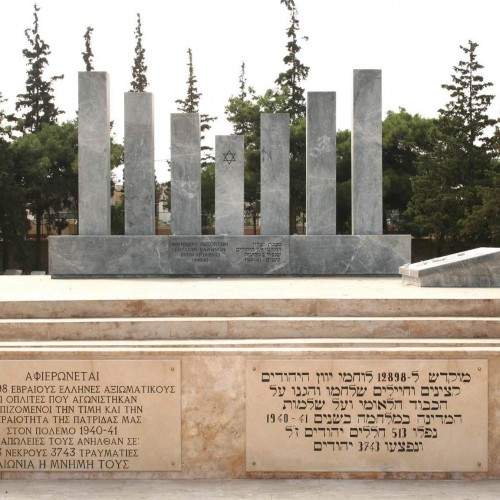 War Memorial in the Jewish Cemetery of Salonika