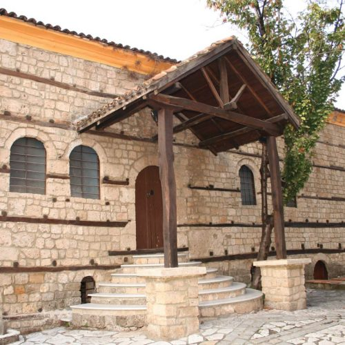 Synagogue of Veria
