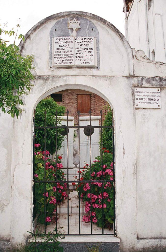 Jews of Zakynthos